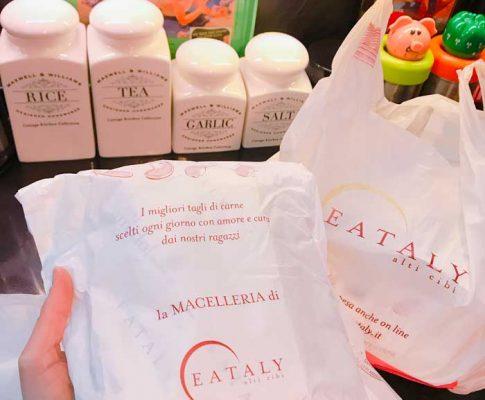 Comprare la carne online: la grande Macelleria di Eataly Today